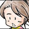【子育て4コマ】ペンタブで4コマ漫画を描いてみたよ