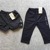 【入園準備】子どもが自分で履けるズボン