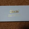 Ciscle 高感度スタイラスペン