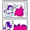 4コマ漫画「何故クシャるのか」