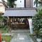 鹽竈神社(港区/新橋)への参拝と御朱印