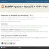 PHP 7.0とApahce 2.4の組み合わせのXAMPPを利用して学んだこと