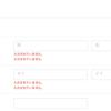 EC-CUBE3の入力チェック時のエラーメッセージで項目名を表示させる方法