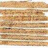 じじぃの「科学・芸術_813_世界の文書・ガンダーラ語仏教写本」