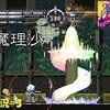 【Touhou Luna Nights】#3「魔法を使う程度ですから」