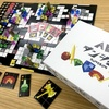簡単なボードゲーム紹介【ABCダンジョン】