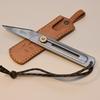 Craft Knife