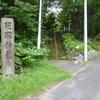 【御朱印未確認】札幌市南区 花岡神社