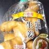 サラダチキンのつけ汁で白菜スープと千切り生姜豚肉炒め