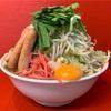 【 家二郎 】スープは妻が作った鍋の汁(笑)