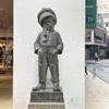 <ぶらり旅> マドロス少年の像 ~ 横浜駅西口