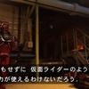 仮面ライダービルド 第6話 怒りのムーンサルト 感想