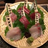 4/4夕食・まるまさ(中央区鹿沼台)
