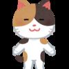 CIAOちゅ~るに匹敵する猫釣りアイテム