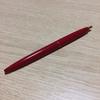 ボールペンのbicからボディがクリアタイプが出た。可愛い☆