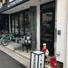 京都のアップルパイで有名な松之助(まつのすけ)が本当に美味しくてオススメ!