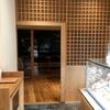 京都:BABBI GELATERIA KYOTO / Art&Architecture#318