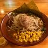 【今週のラーメン2662】 味噌好き! みそごろう (川崎・武蔵小杉) 味噌らーめん ~味噌好きでなくともオススメ良質味噌パンチ麺