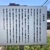 岐阜県観光大使のつれづれ~忘れてはいけない、1年前。~