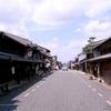 日本 美濃市のうだつのある町並み