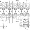今週新たに公開されたマツダが出願中の特許(2021.3.11)
