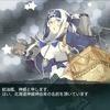 【艦これ】神威、占守掘り(17春イベ・E-3)