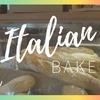パン好きにはたまらない! 香港SOHOにある小さなイタリアのパン屋さん | CAPO Panificio