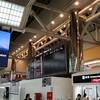 目の前には飛行機が!成田空港のリフレッシュルーム。