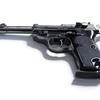 【Triggers】スマートガン?銃社会を健全にする仮想通貨TRIGとは?