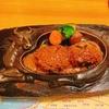 【人気店潜入!!】静岡で人気のハンバーグ屋のさわやか行ってみた☆