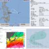 【台風25号発生・台風26号の卵】12日15時にウェーク諸島近海で台風25号『フンシェン』が発生!気象庁の予想では24時間以内にフィリピンの東で台風26号『カルマエギ』も発生する見込み!ダブル台風が日本へ接近する可能性は?