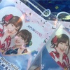 モーニング娘。'17 譜久村聖ちゃんと石田亜佑美ちゃんのバスツアーに行ってきたよレポ(一日目)