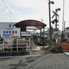 山口線:仁保津駅(にほづ)