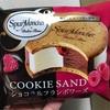 赤城乳業 シュプールモンシェール クッキーサンド ショコラ&フランボワーズ サンド 食べてみました