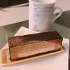 【食べログ】中崎町の高評価スイーツ!パティスリー23の魅力をご紹介します。