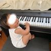 長女の習いごとと、マンションにピアノもってくるのか問題