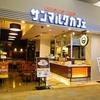 【オススメ5店】日野・芥見・各務原(岐阜)にあるコーヒーが人気のお店