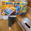 【こいつ・・・動くぞ!】レゴでロボットを組み立てて動かすレゴブーストを子供にプレゼントした話