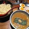 三田製麺所の三田盛ランチ