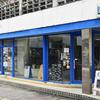 【オススメ5店】石垣島・宮古島・沖縄離島(沖縄)にあるカクテルが人気のお店