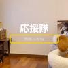2020.12.26 【愛犬と見る全日本選手権】 Uno1ワンチャンネル宇野樹より