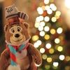 Celebrate! Tokyo Disneyland は「プロジェクションマッピングのショー」ではない