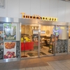 TULLY'S COFFEE タリーズコーヒー 京急川崎駅店