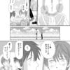 メジャーセカンドBL漫画光大or大光4 10〜13p