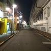 代々木上原不動産 賃貸 毎日速報!!3/26(日)
