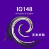 作品紹介:『IQ148 ~Puzzle & Quiz~』