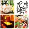 【オススメ5店】加古川(兵庫)にある海鮮料理が人気のお店