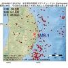2016年09月17日 20時37分 岩手県沿岸南部でM3.1の地震