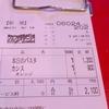プロデュースステージ超楽しかった!!! #バクステ #石川不二夏 #松本ふうか #白石優希 #垣原綾乃 #上田冴月