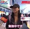 ローレン卒業後は?YOUは何しに日本へ?に出演「テラスハウス出てるのでごめんなさい」
